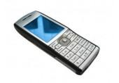 GSM Basis alarm module